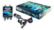 Pyle Car Audio PLHID9004K 8,000K Dual Beam 9004 (Low/High) HID Xenon Driving Light System