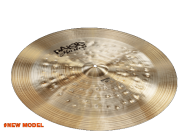 Paiste Masters Series 22-Inch Thin Weight Swish Effect Cymbal (5502522)