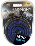 Harmony Audio HA-AK4 Car Stereo Complete 4 Gauge 1800W Amp Amplifier Install Kit - Nickel