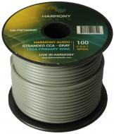 Harmony Audio HA-PW16GRAY Primary Single Conductor 16 Gauge Gray Power or Ground Wire Roll 100 Fe...