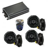 Compatible with Land Rover Freelander 02-06 Speaker Replacement Kicker (3) DSC5 & CXA360.4 Amp