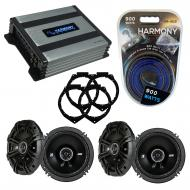 Compatible with Chevy Express 2008-2014 Speaker Replacement Kicker (2) DSC65 & Harmony HA-A40...