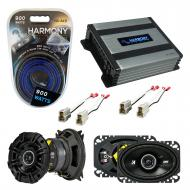 Compatible with GEO Metro Convertible 1991-1994 Speaker Replacement Kicker DS Coax & Harmony ...