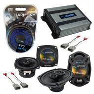 Compatible with Honda Accord 1982-1985 OEM Speaker Replacement Harmony R4 R69 & Harmony HA-A4...