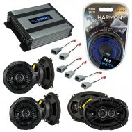 Compatible with Mercury Grand Marquis 82-88 EOM Speaker Replacement Kicker DS Series & Harmon...