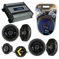 Compatible with Oldsmobile Achieva 1996-1998 Speaker Replacement Kicker DS Series & Harmony H...
