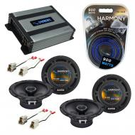 Compatible with Subaru GL, DL, RX 1985-1989 Speaker Replacement Harmony (2) R65 & Harmony HA-...