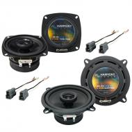 Toyota Celica 1982-1985 Factory Speaker Upgrade Harmony R4 R5 Package New
