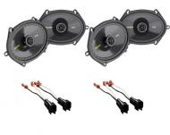 Mazda CX-9 2007-2009 Kicker Factory 5x7 6x8 Coaxial Speaker Replacement (2) CS684 Package New