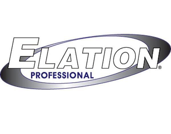 Elation EVLEDSMDRB4 4.2 Foot Rigging Bar for EVLED 1024 SMD
