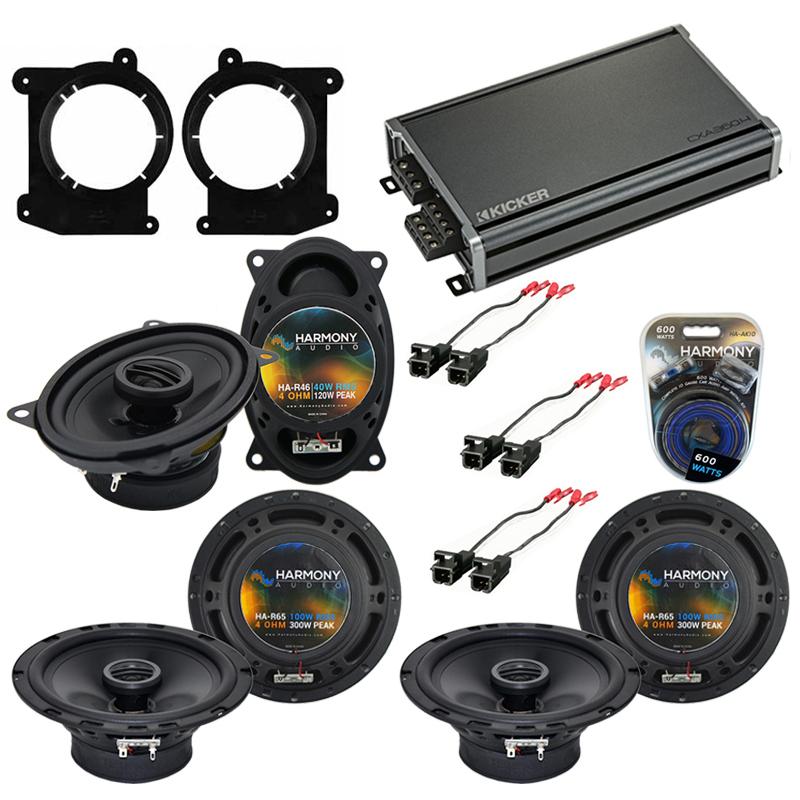 Compatible with Oldsmobile Bravada 1998-2001 OEM Speaker Replacement Harmony Speakers & CXA360.4 Amp