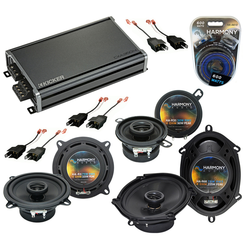 Compatible with Dodge Daytona 1984-1993 Factory Speaker Replacement Harmony Speakers & CXA360.4 Amp