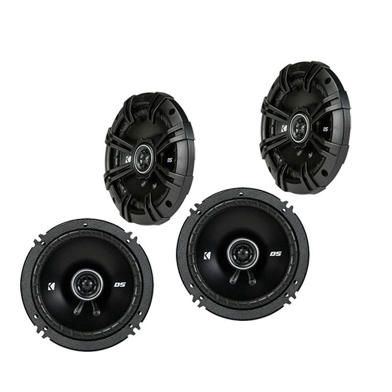 Nissan 300ZX 1990-1996 Factory Speaker Replacement Kicker (2) DSC65 Package New