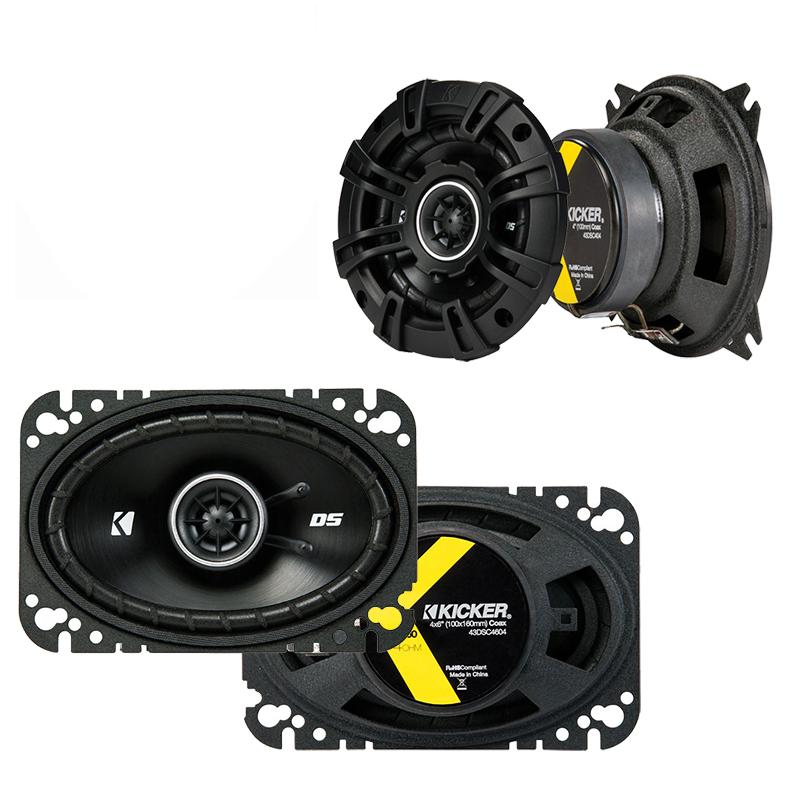 Fiat X19 1985-1988 Factory Speaker Replacement Kicker DSC4 DSC46 Package New